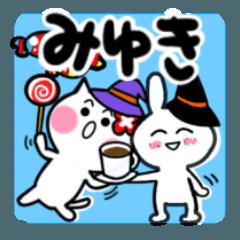 みゆきさんが使うスタンプ(秋・冬・正月)