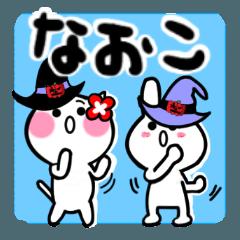 なおこさんが使うスタンプ(秋・冬・正月)