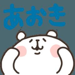 I am あおき