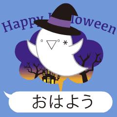 飛び出す顔文字ちゃん(ハロウィン編)