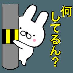 主婦が作ったデカ文字 関西弁ゆるウサギ2