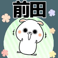 (40個入)前田の元気な敬語入り名前スタンプ