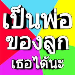 Text Colorful