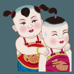 CNY Doll S2