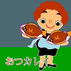大阪のオモロイおばちゃんパート2