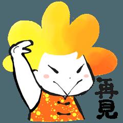 台湾語版クンフーレインボーちゃん