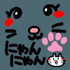 ネコちゃん スタンプ。