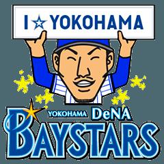 CS祈願!横浜ベイスターズ応援スタンプ!