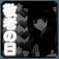 原宿系女子の敬老の日ダンディスクエアんご