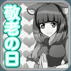 原宿系女子の敬老の日ガーリーキラキラんご