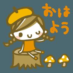 ちこちゃん*秋スタンプ