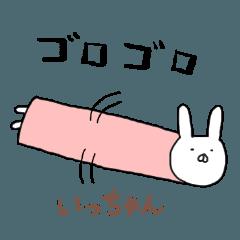 いっちゃん専用スタンプ2(うさぎ)