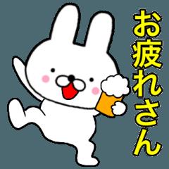 主婦が作ったデカ文字 関西弁ゆるウサギ3