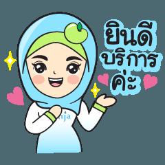 BENJA Halal girl