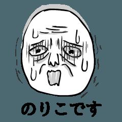震える★のりこ