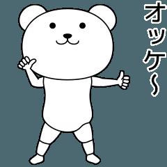 エアロビクマさん