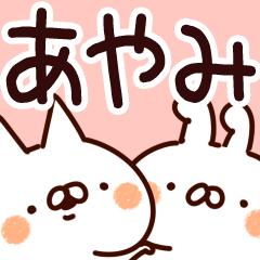 【あやみ】専用