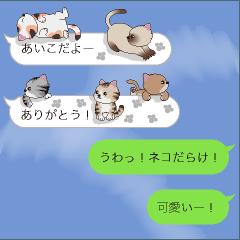 【あいこ】猫だらけの吹き出し