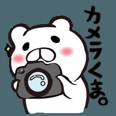 カメラくま。