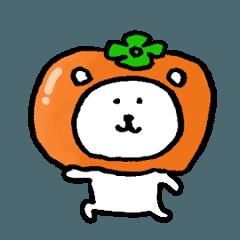 自分ツッコミくま 秋(うご)