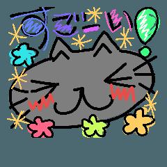 ぷにっとアニマル(日常・使える)2