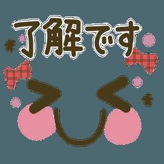 元気が出る言葉19(顔文字・秋)
