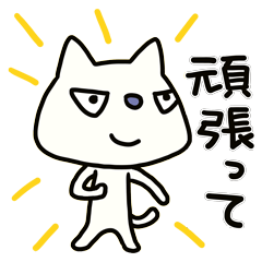 キリリねこ(基本セット)