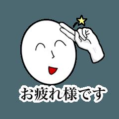 にこやかさんの仕事用語〜冗談まで【敬語】