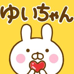 うさひな ☆ゆいちゃん専用☆