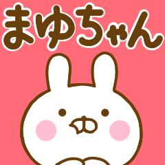 うさひな ☆まゆちゃん専用☆