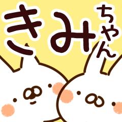 【きみちゃん】専用