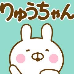 うさひな ☆りゅうちゃん専用☆