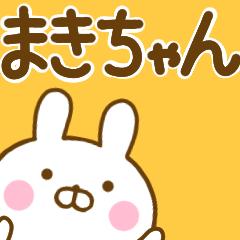 うさひな ☆まきちゃん専用☆