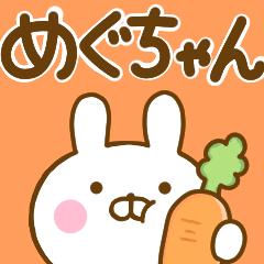うさひな ☆めぐちゃん専用☆