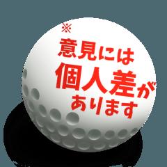 【動く】コロコロゴルフボール1