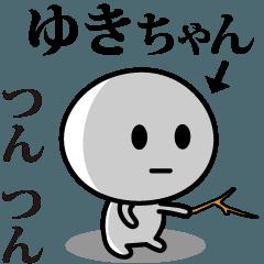 【ゆきちゃん】が使う動くスタンプ♪
