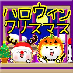 動く☆ハロウィン・Xmas秋冬物コレクション