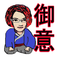 Hina's Sticker 日本語