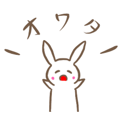 [LINEスタンプ] 脱力系うさぎ