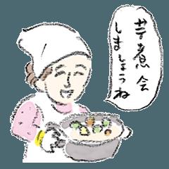 女たちの芋煮会