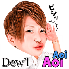 Dew'l あおい 葵