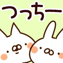 【つっちー】専用