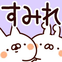 【すみれ】専用
