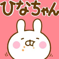 うさひな ☆ひなちゃん専用☆