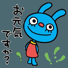 ヒステリックうさぎ2(挨拶編)