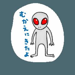宇宙人 (グレイ)