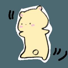 [LINEスタンプ] くまおさんのスタンプ