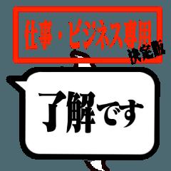 仕事・ビジネス【決定版】