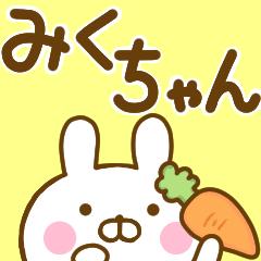 うさひな ☆みくちゃん専用☆