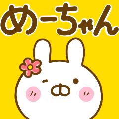 うさひな ☆めーちゃん専用☆